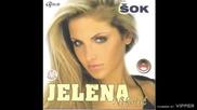 Jelena Nikolic - Srce od papira - (audio 2001)