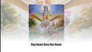 Mantra Bojestvennoi Mudrosti Ong Namo Guru Dev Namo