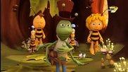 Пчеличката Мая 3d - Епизод 32 - Бг Аудио