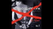 02 Мишо Шамара • All Stars Vol 1 • Cd Майна, майна