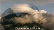 Езерото Титикака - изгубеният град Уанаки: най-екстремните неща в света...