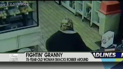*смях* Бабка Пребива Крадец и спасява магазин