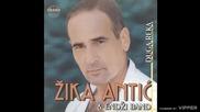 Zika Antic - Sta ako sam je voleo - (Audio 2001)
