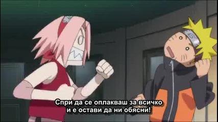 Смешен момент от филма Naruto Shippuden - Movie 4