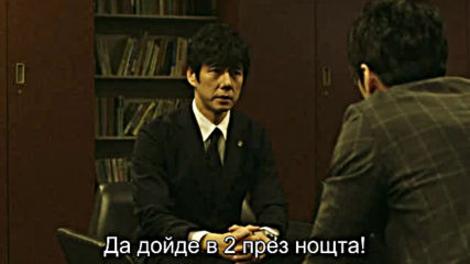 What Did You Eat Yesterday E01 / Какво Яде Вчера Е01