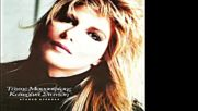 Katerina Stanish 1991-cd-album
