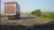 Разбирателство и уважение на пътя - Русия