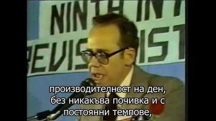 Фред Лойхтер експерт по газови камери