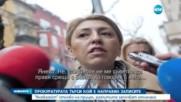 """""""Яневагейт"""" отново на прицел, разпитите започват отначало - късна емисия"""
