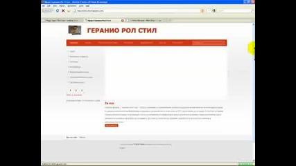 Хакване на 3 сайта от Unknown Bulgarian Hacker - Ubh