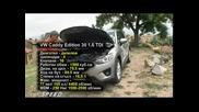 Тест на Mazda Cx5