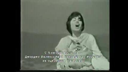 Лили Иванова - Наше лято - 1974год.