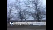 80% от жителите на Крим искат присъединяване към Русия