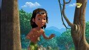 Книга за джунглата 3d - Епизод 24 - Бг Аудио