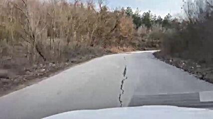 Пътят Белослав - Аврен