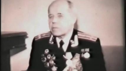 Тутракан-очевидци ,ветерани и съвременници от Втората Световна Война-70-те