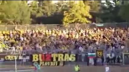 Радостта на бултрасите и футболистите след Хасково - Ботев