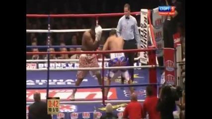 David Haye vs Dereck Chisora Ko 5 Round