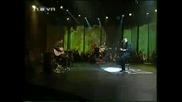 Графа - Две Думи (live)