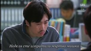 Man from the Stars E07 2/2 (bg Sub)