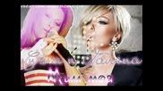 New ! Галена и Сияна - Миля моя (official C D - R I P 2013)