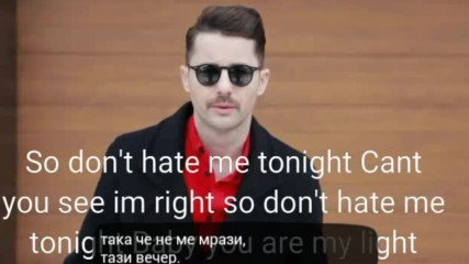 akcent - dear isabelle бг, превод 2017