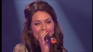Emina Cosic - Mili moj