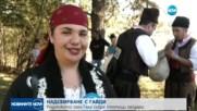 НАДСВИРВАНЕ С ГАЙДИ: Родопското село Гела събра стотици гайдари
