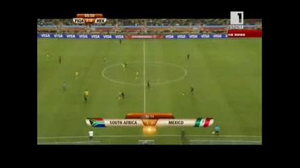 Южна Африка - Мексико 11.06.2010 второ полувреме част 1