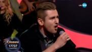 Славин като Justin Timberlake -