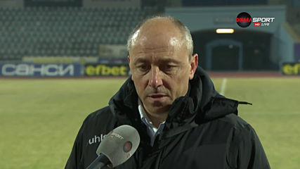 Илиян Илиев: Мачът не беше лесен, но момчетата се стараха