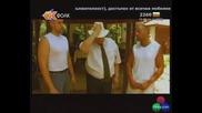 ( Ретро ) Влади Априлов - Черен Джип High - Quality