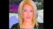 Сигнално жълто с Албена Вулева от 01,01,2005г.
