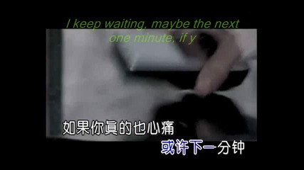 Xu Yuteng - Deng yi fen zhong