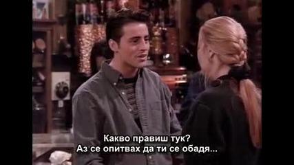 Приятели - сезон 1 епизод 17