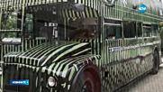 Автобус-краставица ще предлага джин и мезе на пътниците в Лондон