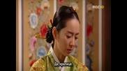[ Bg Sub ] Goong - Епизод 6 - 2/3