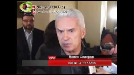"Интервю с Волен Сидеров по повод оставката на кабинета ""борисов"