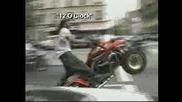 Мотори - Яки Пистарки