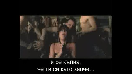 [бг превод] Pink - Just Like A Pill