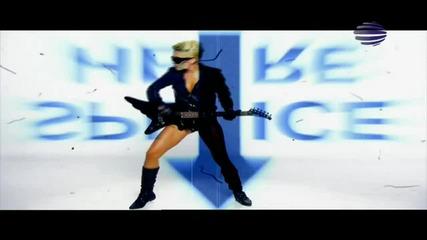 Gloriq - Hipnoza