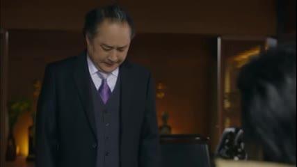 Влюбих се в Сун Чонг - Епизод - 4