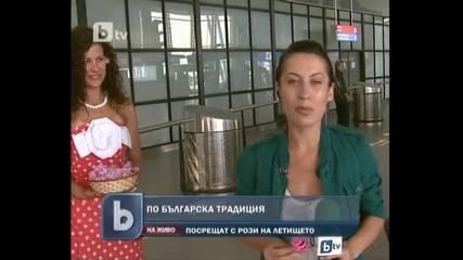 Посрещане с роза на летище София - 04.06.2012