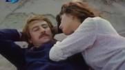 Откъс от Равновесие, 1983 г.