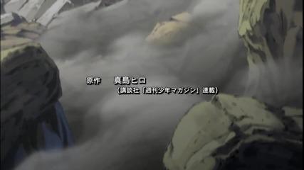 Fairy Tail Opening 10 - I Wish