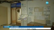 Уволниха чиновник заради шега с Борисов