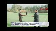 """Берлускони посети тренировка на """"Милан"""" за първи път от година"""