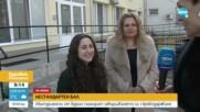Абитуриенти от Бургас отбелязват завършването си с кръводаряване