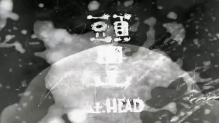 [ Bg Subs ] Atama Yama / Голямата кратуна [ H D ]