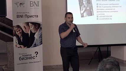 Официално откриване на BNI Prista Русе